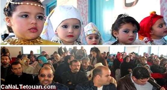 جمعية آباء تلاميذ مدرسة 18 نونبر بمرتيل تحتفل بذكرى المولد النبوي الشريف