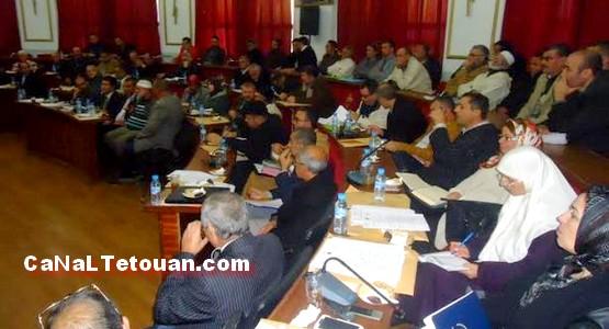 مجلس الجماعة الحضرية لتطوان يعقد أشغال دورة يناير الاستثنائية يوم الخميس 22 يناير 2015