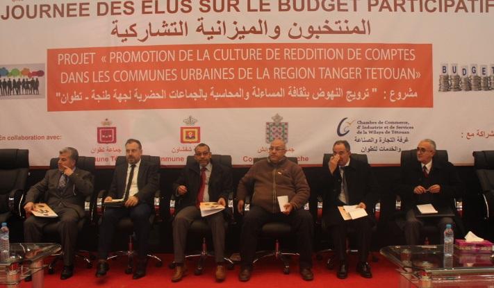مقاولون مغاربة وإسبان يبحثون بتطوان عن فرصا جديدة للاستثمار