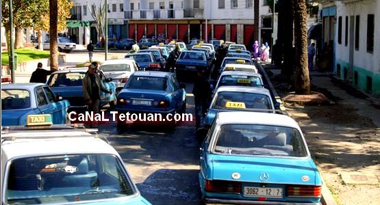 قطاع سيارات الأجرة الصنف التاني بتطوان يخرج عن صمته !