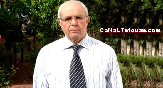 سلاسل بويا عمر؛في محكمة الجن