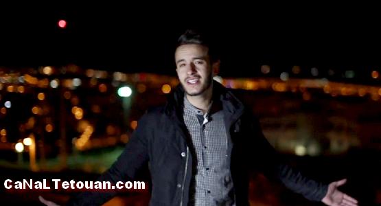 """الفنان التطواني عماد بنعمر يصدر أغنية جديدة بعنوان """"حلمت بك"""""""