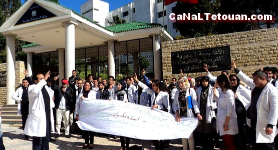 الأساتذة المتعاقدون يهددون بإضراب وطني لـ 6 أيام في تطوان