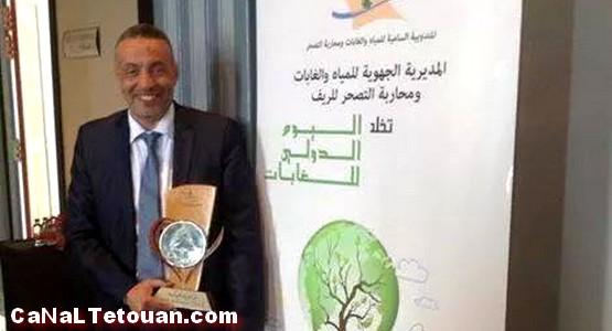 مدينة المضيق تفوز بالمرتبة الثانية للمسابقة الوطنية للمدن الغابوية