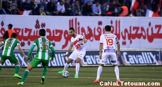أولمبيك خريبكة يجبر فريق المغرب التطواني على التعادل أمام جمهوره العريض (صور)