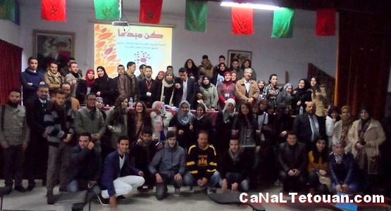 المركز الأمريكي الكندي للتنمية البشرية ينظم دورات تدريبية في تطوان والنواحي ! (صور)