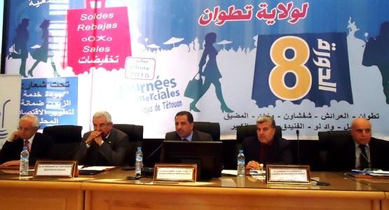 اتفاقية تعاون لتدبير حاضنة المقاولات بين جامعة عبد المالك السعدي وغرفة الصناعة والتجارة بتطوان