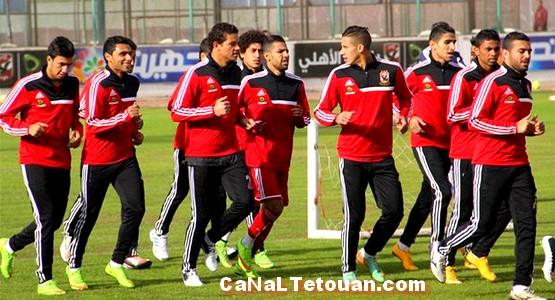 هذا هو موعد قدوم فريق الأهلي المصري الى بتطوان