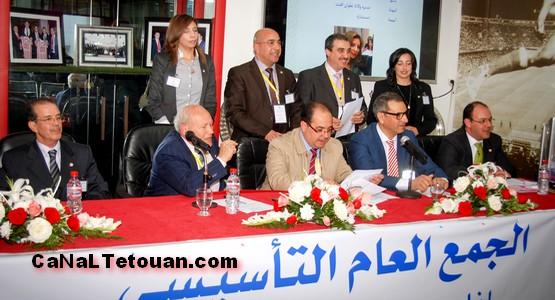 نادي المغرب أتلتيك تطوان يتعزز بفرع كرة المضرب !