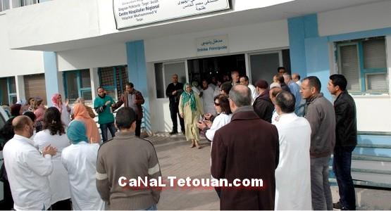 احتجاجات بمستشفى طنجة بعد وفاة سيدة وطرد مريض (فيديو)
