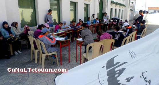 جمعية الشهاب الثقافية بتطوان تنظم مسابقة الرسم للأطفال