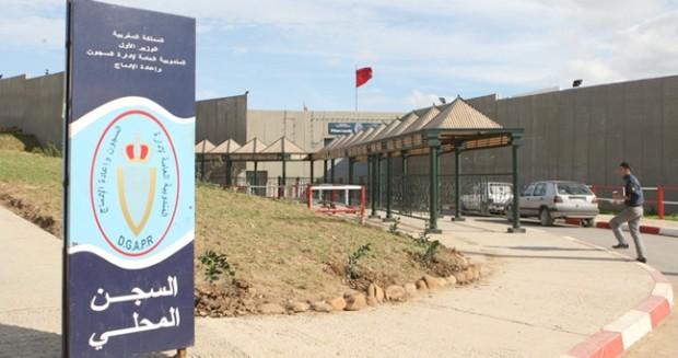 وفاة سجين بالسجن المحلي بتطوان