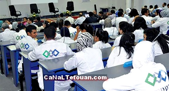 بلاغ هام من وزارة التربية الوطنية قطاع التكوين المهني
