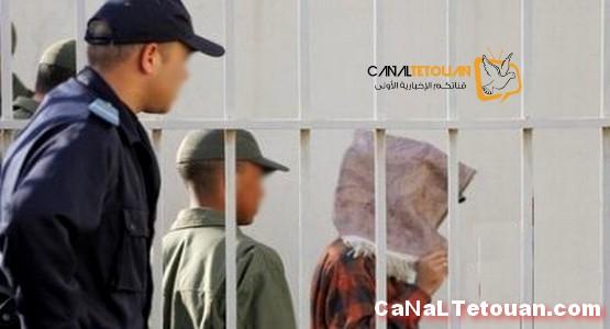 """إدارة سجن طنجة تخرج عن صمتها بخصوص قضية """"عدم إبلاغ عائلة بخبر وفاة سجين"""""""