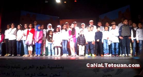 أمسية فنية لفائدة الأطفال اليتامى بالفنيدق بمناسبة اليوم العربي لليتيم