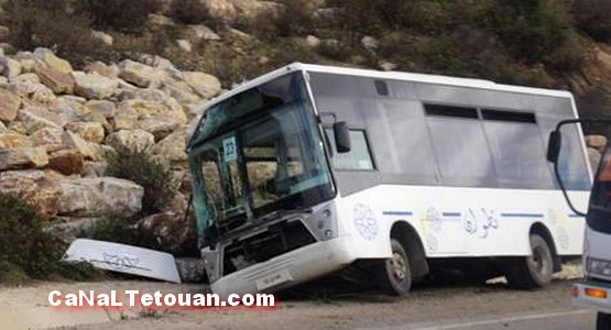 طرد عمال من شركة فيتاليس للنقل بتطوان !
