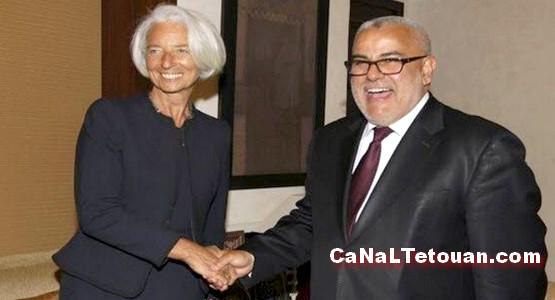 البنك الدولي يمنح المغرب قرضا بقيمة 200 مليون دولار