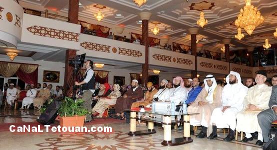 تطوان .. المؤتمر الدولي 5 للإعجاز العلمي يناقش المالية الإسلامية