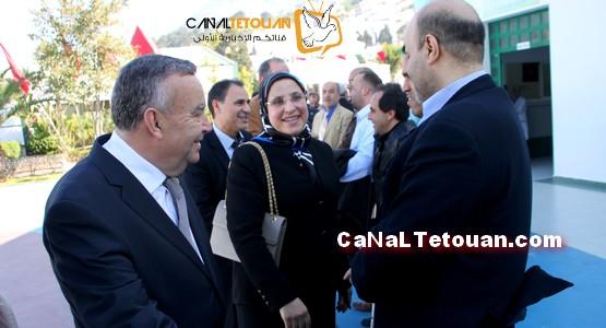 الوزيرة بسيمة الحقاوي في زيارة رسمية لجمعية حنان بتطوان (صور)
