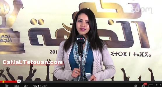 """برنامج """"نجم الجهة"""" : تجـارب الأداء بمدينة تطـوان (شاهد)"""