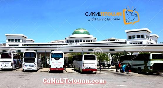 المحطة الطرقية بتطوان تستكمل بنياتها التحتية خدمة لراحة المسافرين
