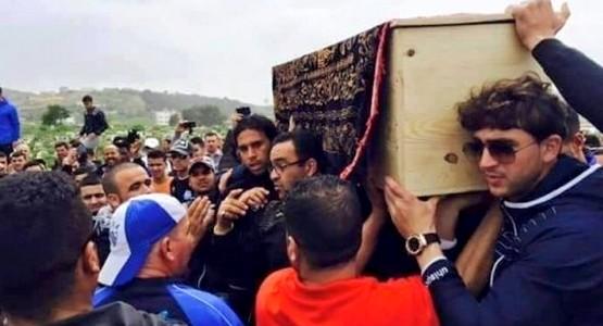 تشييع جنازة اللاعب نبيل أومغار بمسقط رأسه (صور)