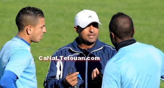مدرب بالبطولة الوطنية يسرب أخبار المغرب التطواني لـِ نادي الأهلي المصري !