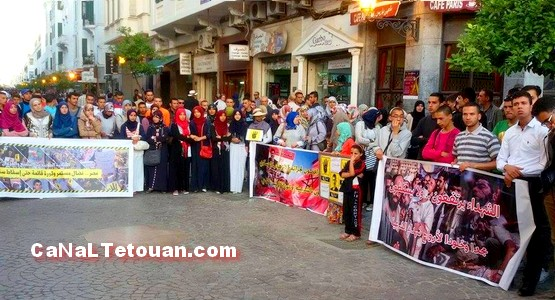ساكنة تطوان تخرج عن صمتها وتدين حكم الإعدام على مرسي (صور)