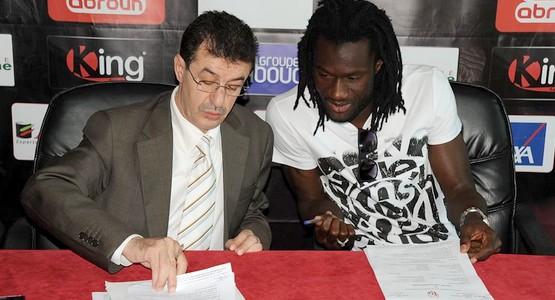 رسميا : اللاعب مرتضى فال يجدد عقده مع فريق المغرب التطواني