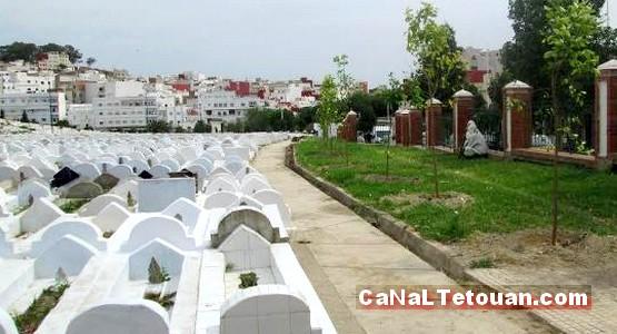 إحداث شباك وحيد للوفيات بالمقبرة الإسلامية بحي زيانة بتطوان