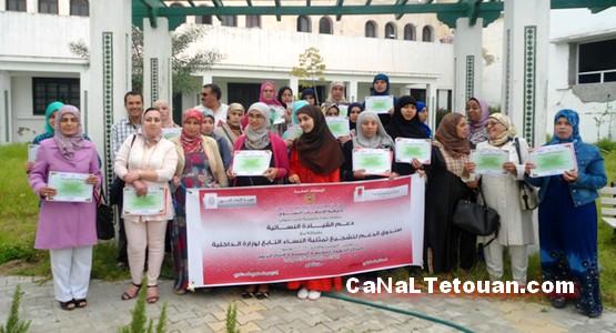 جمعية الإنبعاث النسوي تنظم بتطوان دورة تكوينية حول القيادة النسائية