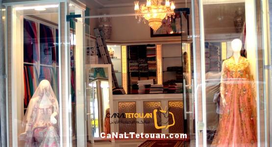 """جديد .. افتتاح متجر """"الأَخَوَيْن"""" لبيع أتواب وأكسسوارات العرائس بجودة عالية وأثمنة مناسبة بتطوان"""