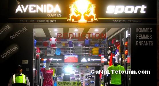 """لأول مرة في تطوان … """"Avenida sport"""" لبيع الآلات والمعدات الرياضية بلمسة أوروبية !"""