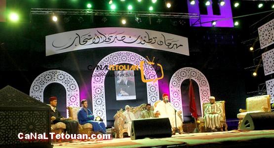 ساكنة تطوان تستمتع بليلة قرآنية هادئة في افتتاح مهرجان صدى الأسحار (صور)