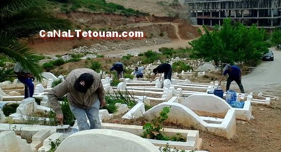 شباب المضيق يقومون بحملة خيرية لتنظيف المقابر (صور)