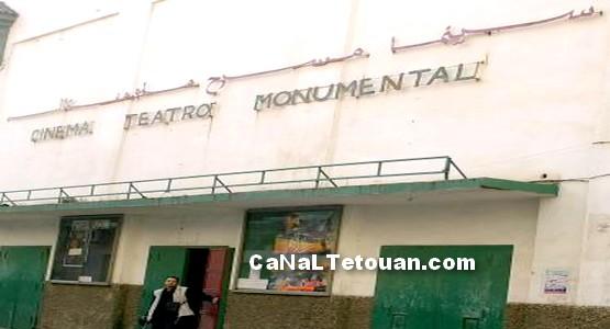 جمعية المواطن الصحفي تصدر بلاغا للرأي العام بخصوص سينما مونمينطال بتطوان