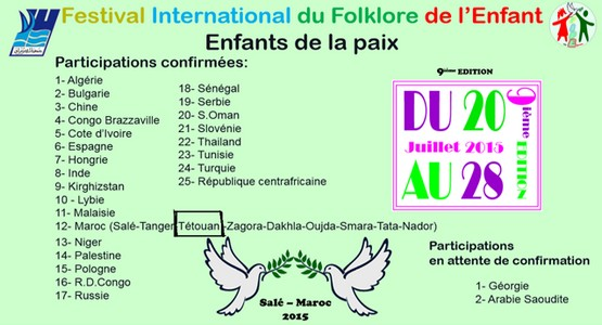 جمعية تمودة للفنون المسرحية بتطوان تشارك في المهرجان الدولي لفولكلور الطفل