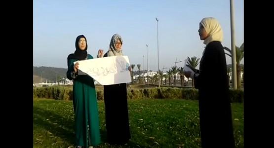 تلاميذ التوحيد والإصلاح بتطوان يشاركون في حملة للأقصى