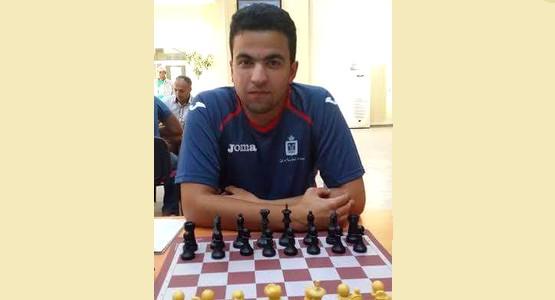 التطواني محمد أمين الفزاري المغربي الوحيد المشارك في بطولة العالم للشطرنج بروسيا