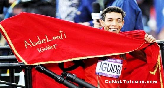 أخيرا المغرب يطرد النحس ويحصل على نحاسية في مونديال بكين لألعاب القوى