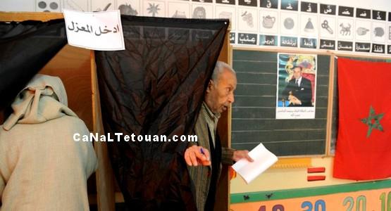 """قريبا على القناة … برنامج """"خمسة دقائق للإقناع"""" مع المرشحين المنتخبين بمدينة تطوان"""