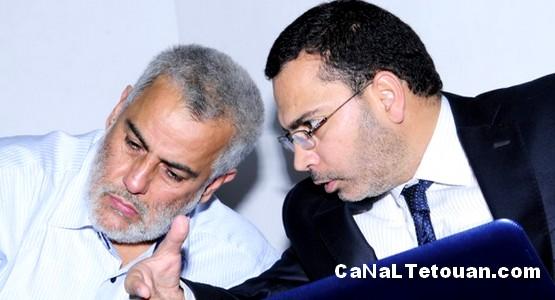لهذا السبب رفض بنكيران حضور مناظرة زعماء الأحزاب السياسية التي نظمتها ميدي1 تيفي!