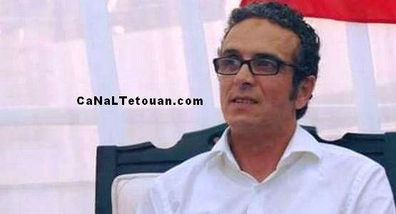 عزل علي امنيول من منصبه كنائب برلماني عن دائرة المضيق الفنيدق