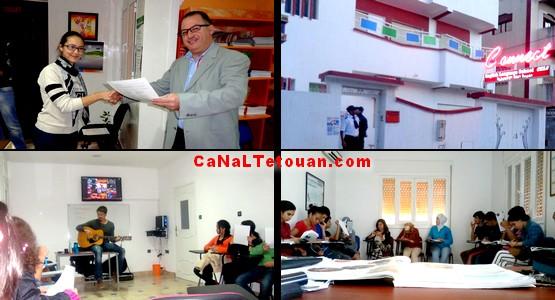 معهد اللغات بتطوان .. مركز اللغات بمواصفات عالية وأثمنة مناسبة (صور)