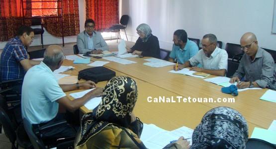 اجتماع بنيابة وزارة التربية الوطنية بتطوان