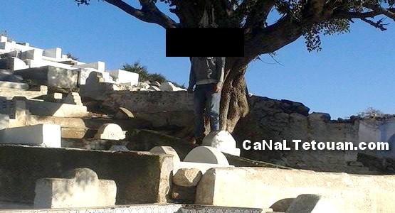 انتحار شاب بالمقبرة الاسلامية بتطوان