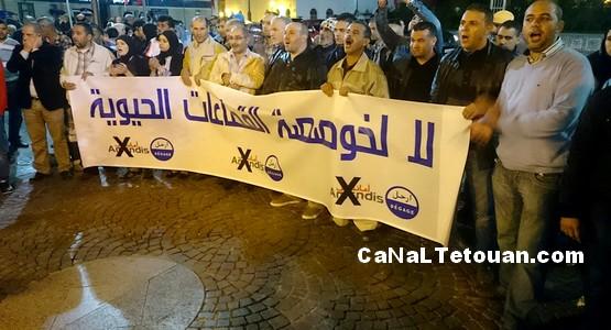 الاحتجاجات مستمرة على أمانديس في تطوان