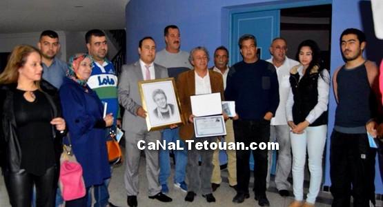 """الفنيدق: حفل تقديم وتوقيع رواية """"حكايات المنفي"""" للكاتب و الروائي عبد الحميد البجوقي"""