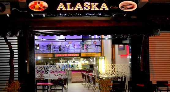 """جديد … افتتاح مقهى """"ALASKA"""" بمدينة تطوان ! (شاهد الصور)"""
