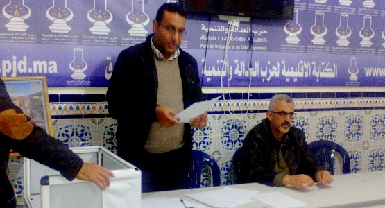 انتخاب عصام فراسي كاتب إقليمي للجامعة الوطنية لموظفي التعليم بتطوان